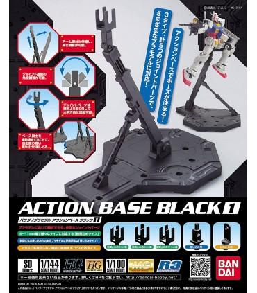 Bandai Hobby Gundam Action Base 1